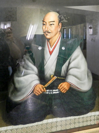 Portrait of Oda Nobunaga