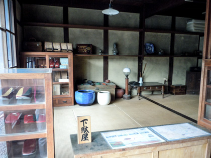 Birthplace of Nankichi1 Inside
