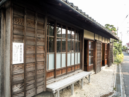 Birthplace of Nankichi Appearance