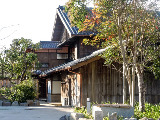 Old Hanroku Nakano house 2 Appearance