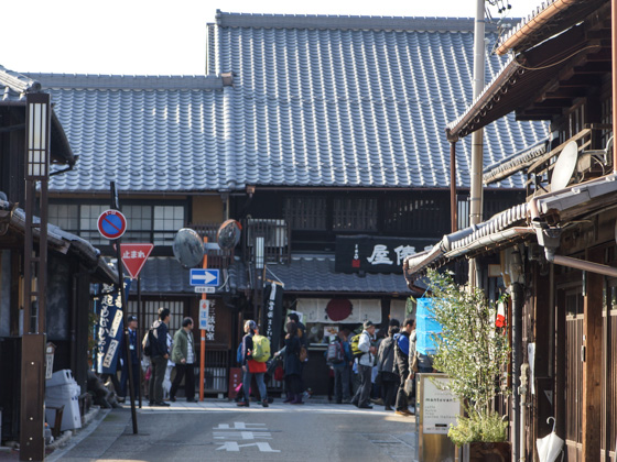 Walking around the town surrounding Inuyama Castle