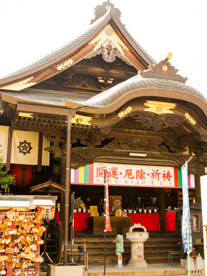 Main building of Mama Kannon Temple
