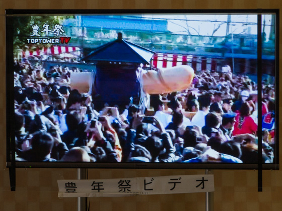 Video of the festival
