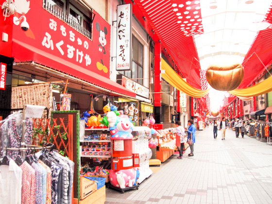 Osu Shopping Street