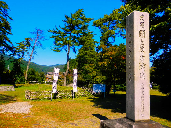 Final base camp of Tokugawa Ieyasu