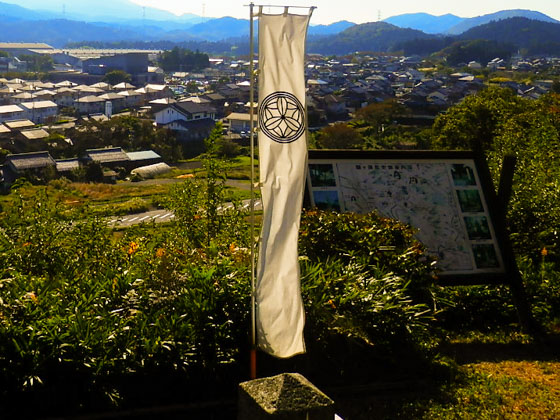 The colors of Takenaka Shigekado at the Kuroda and Takenaka army base camp