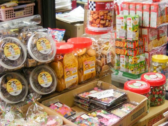 Yanagibashi Central Market, Guided private tours